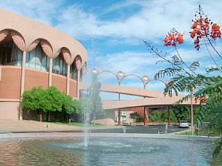 Gammage with water fountain